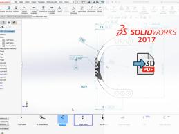 SOLIDWORKS 2017 – MBD