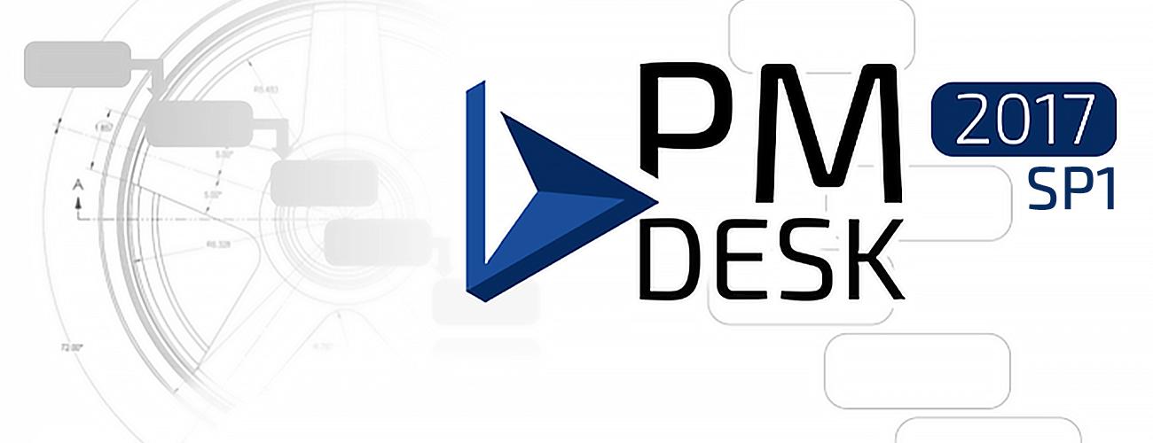 PMDesk 2017 sp1